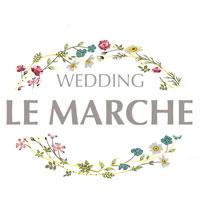 Nuove opportunità di stage in collaborazione con Wedding Le Marche